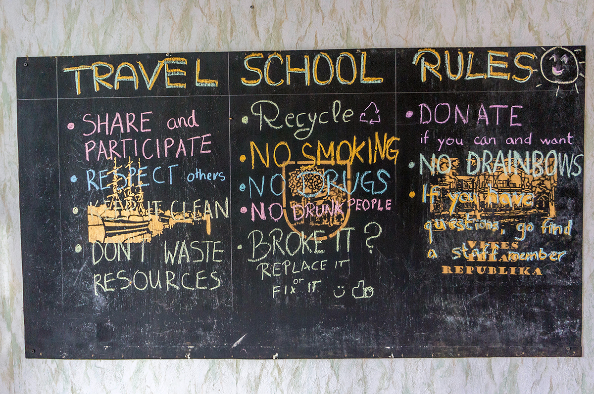 travel school details 01