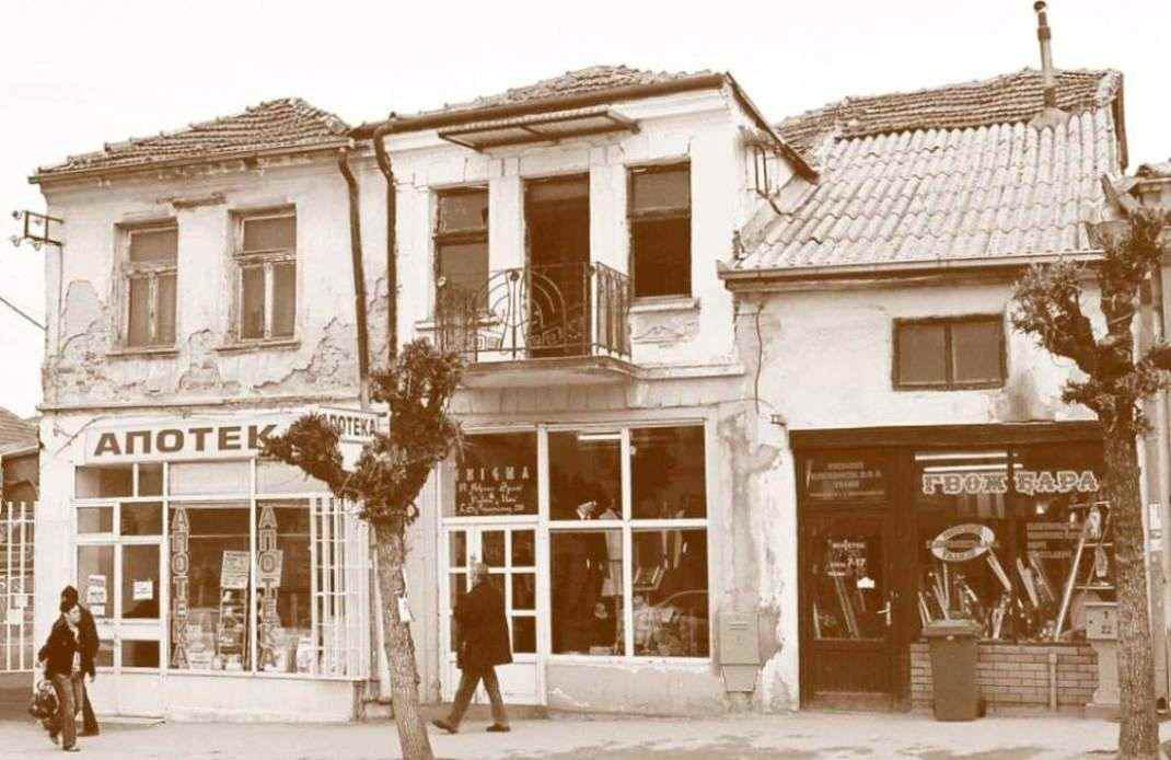 staro-vranje