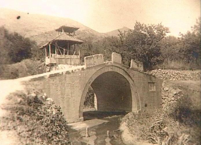 beli most, vranje