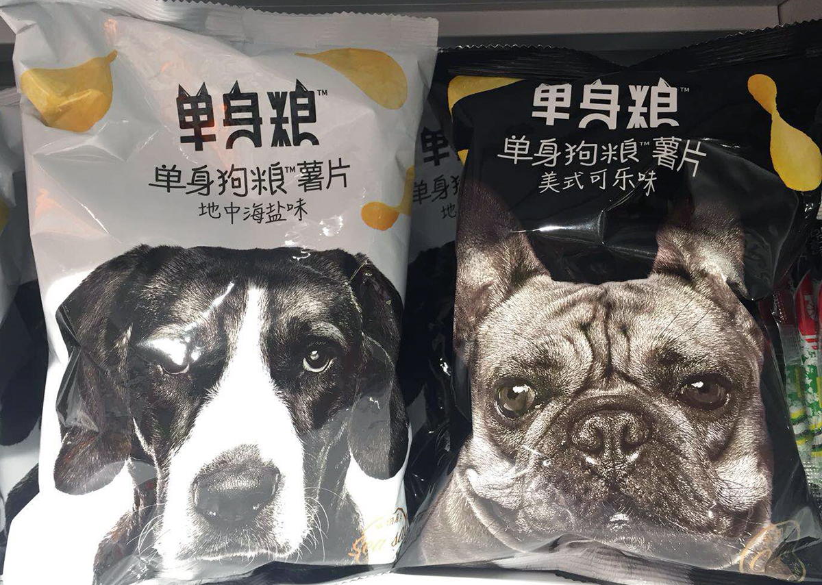 single dog potato chips
