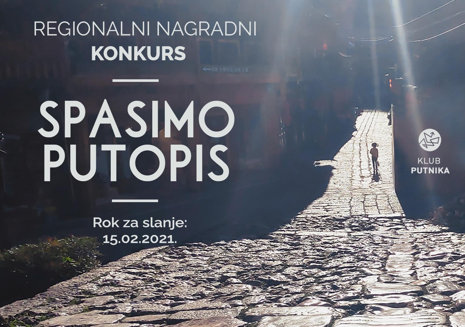 Regionalni nagradni konkurs: Spasimo putopis 2021.